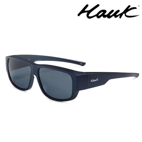HAWK偏光太陽套鏡(眼鏡族專用)HK1009-50
