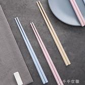 植物稻殼筷健康環保家用筷子套裝多色6雙裝餐具消費滿一千現折一百
