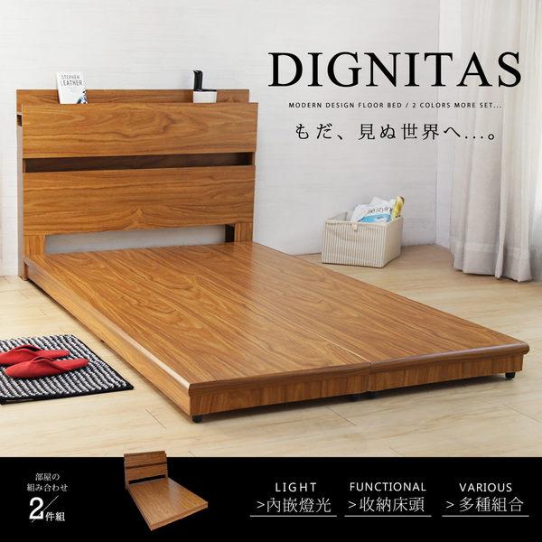 單人床架 DIGNITAS狄尼塔斯新柚木3.5尺房間組-2件式-床頭+床底 / H&D東稻家居