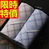 手帕 禮盒-紳士風新款有型純棉質方巾男配件3款57r14【時尚巴黎】