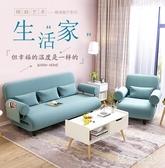 可折疊沙發床兩用多功能單人雙人小戶型坐臥客廳臥室經濟型沙發床wl4274『黑色妹妹』