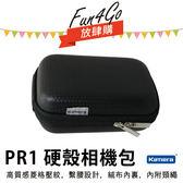 放肆購 Kamera PR1 硬殼相機包 菱格紋 硬殼包 保護套 保護殼 皮套 G7X G9X RX100 M2 M3 M4 ZR55 ZR3500 ZR2000 GR