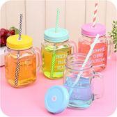 創意漸變彩色梅森杯帶蓋透明公雞杯 夏日果汁冷飲料吸管玻璃杯 歐韓時代