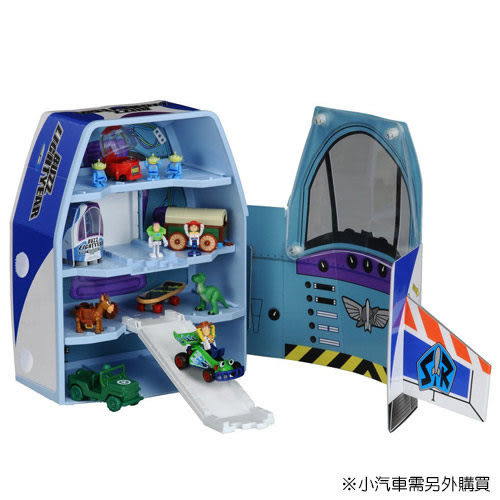 【震撼精品百貨】TOMICA 玩具總動員小汽車 巴斯光年宇宙船提盒組