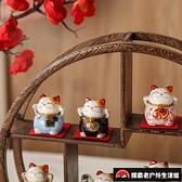 可愛迷你客廳陶瓷家居開業裝飾品招財貓小擺件【探索者戶外生活館】