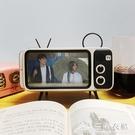 創意藍牙音響手機支架懶人追劇神器電視機 ins可愛桌面復古支撐架ATF 三角衣櫃