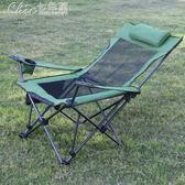 戶外折疊椅躺椅便攜式靠背休閒椅沙灘椅釣魚椅子午睡午休床椅【創時代3c館】YYS