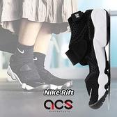 Nike 忍者鞋 Rift PS GS 黑 白 休閒慢跑鞋 魔鬼氈 透氣版本 女鞋 童鞋 中童鞋【ACS】 322359-014
