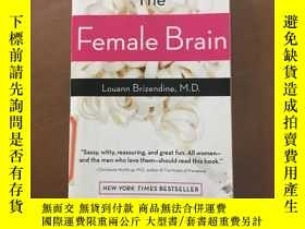 二手書博民逛書店The罕見Female Brain(英文原版 館藏)Y26583