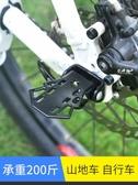 自行車腳踏板后座山地車電動通用可折疊后輪踩腳配件【奇趣小屋】