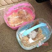 倉鼠籠 小倉鼠籠子窩送倉鼠用品外帶手提籠別墅亞克力小田園城堡T