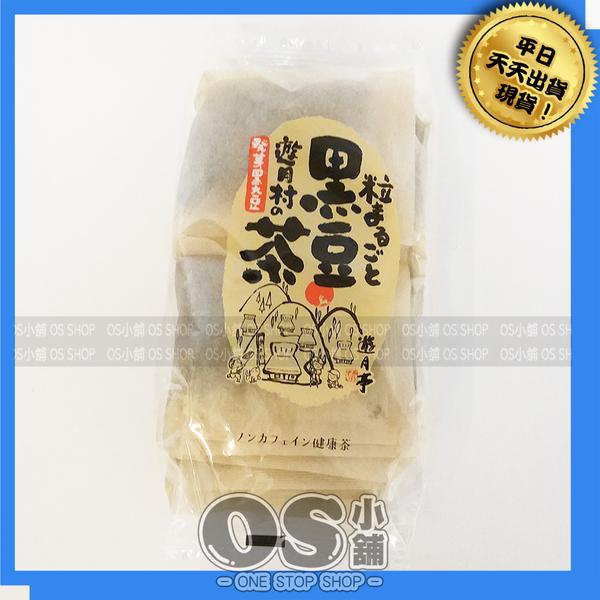 (特價)日本遊月亭黑豆茶 12g*10包/袋 黑豆水 | OS小舖