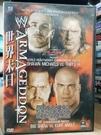 挖寶二手片-P36-039-正版DVD-其他【世界末日/W ARMAGEDDON】-摔角(直購價) 海報是影印