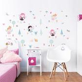 英國 Walltastic 童趣壁貼 花仙子