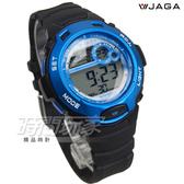 JAGA捷卡 公司貨 保證防水可游泳!多功能電子運動手錶 女錶 男錶 中性 軍用 時間玩家 M969-AE(黑藍)