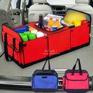 可折疊超大容量汽車保冰收納包 汽車用品 大型收納袋 保溫保冰袋