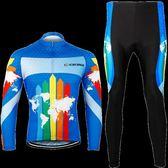 騎行服男長袖山地自行車秋冬季女騎行褲套裝上衣騎行裝備