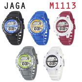 JAGA 捷卡 M1113 動感亮眼時尚 多功能電子錶 堅固耐用 防水抗震 一年保固
