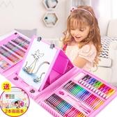 兒童畫畫套裝繪畫工具女孩美術用品畫筆水彩筆小學生學習禮盒幼兒 阿卡娜