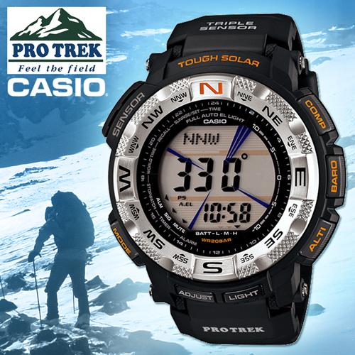 CASIO手錶專賣店 卡西歐 PRO TREK登山錶 PRG-260-1DR 太陽能錶 防水200米 橡膠錶帶