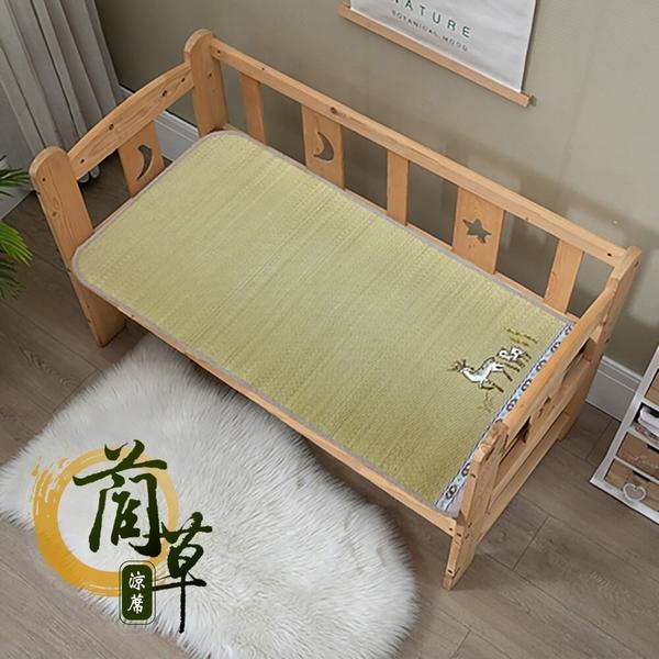 莫菲思 奢華柔織涼感嬰兒床童蓆 藺草蓆 (60x120cm) 草蓆 涼蓆 涼墊 蓆墊