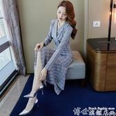 魚尾洋裝職業格子西裝連身裙初秋裝年女氣質女神范衣服襯衫魚尾裙 博世旗艦