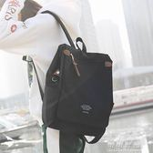 書包大學生雙肩包韓國高中原宿ulzzang男古著感少潮牌背包   可可鞋櫃