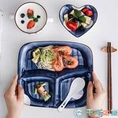 陶瓷家用小清新分格盤菜盤三格分餐盤一人食早餐盤【千尋之旅】