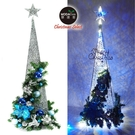 摩達客 90CM銀藍色系聖誕裝飾四角樹塔聖誕樹+LED50燈插電式燈串藍白光(附贈IC控制器)