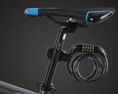 山地自行車鎖單車防盜鎖便攜式密碼鎖