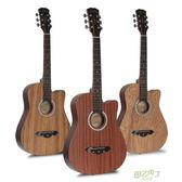 木吉他 38寸初學者吉他民謠木吉它入門練習新手男女學生6弦樂器原木色xw