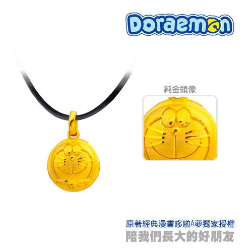 甜蜜約定 Doraemon 銅鑼燒哆啦A夢黃金墜子 送項鍊