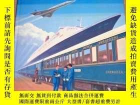 二手書博民逛書店Dream罕見Voyages-夢幻之旅Y443421 Gary Buchanan (Ed... 出版197