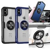 【磁吸透明指環支架手機殼】6.5吋 iPhone XS MAX 全包防摔手機殼 磁吸車載保護殼 磁吸指環支架