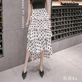新款甜美高腰波點半身裙女中長款寬鬆蛋糕裙氣質堆堆A字裙 js4966『科炫3C』