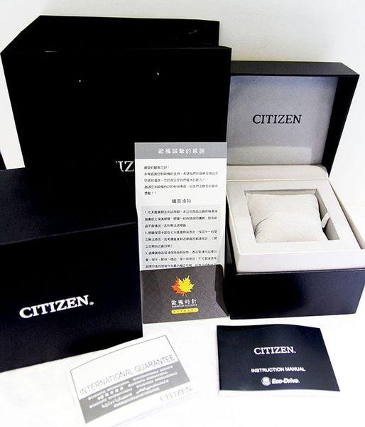 【Citizen星辰】/光動能紳士錶(男錶 女錶 手錶 Watch)/BL5542-07E/台灣總代理原廠公司貨二年保固