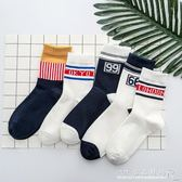 襪子女中筒襪韓版學院風純棉條紋款長襪日系復古字母潮襪女士棉襪 水晶鞋坊