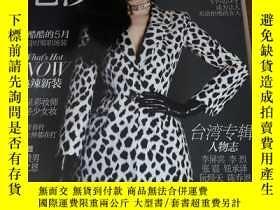 二手書博民逛書店時尚芭莎2015年5月號罕見封面:林志玲Y42929 出版201