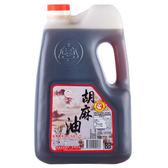 【福壽】胡麻油-3公升