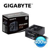 Gigabyte 技嘉 PW400 400W 80+ 電源供應器