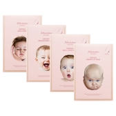 韓國 JMsolution 嬰兒肌養成面膜(10片入) 補水保濕/淡斑/亮白/緊緻彈力【小三美日】