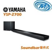 《麥士音響》 YAMAHA山葉 單件式Soundbar YSP-2700