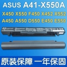 ASUS 華碩 A41-X550A . 電池 R510LC X550LB X550LC X550V X550VB X550VC R409CA R409CC R409L R409LA