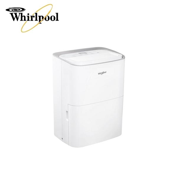【現貨供應中】Whirlpool 惠而浦 10.5L高效能除濕機 WDEE20AW