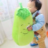 布偶  創意冬瓜大抱枕靠墊公仔布娃娃玩偶生日禮物兒童毛絨玩具布偶  瑪奇哈朵