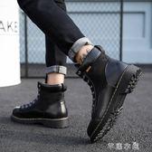 馬丁靴男秋冬季新款英倫風高幫靴子沙漠靴男鞋保暖工裝靴復古軍靴 芊惠衣屋