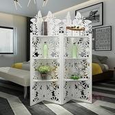 【免運】屏風新品蝴蝶折屏座屏客廳臥室辦公隔斷置物架屏風玄關裝飾