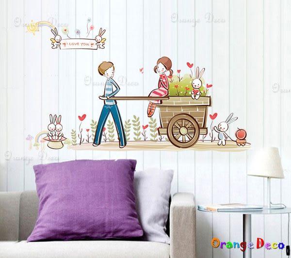 壁貼【橘果設計】戀人 DIY組合壁貼/牆貼/壁紙/客廳臥室浴室幼稚園室內設計裝潢