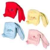 寶寶毛帽 兔耳朵 針織毛線帽 嬰兒帽 秋冬保暖帽子  CA5304 好娃娃