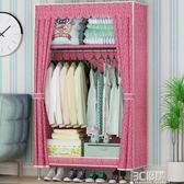 簡易布衣櫃單人布藝組裝經濟型簡約現代省空間宿舍小布櫃兒童衣櫥igo 3c優購